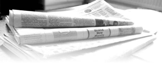 Преглед на печата Добрич